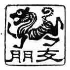 Raum fuer Meditation Logo